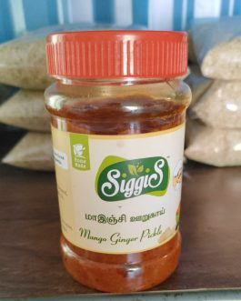 Siggis mango ginger pickle 200GM