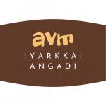 AVM Iyarkkai Angadi